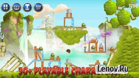 Angry Birds Star Wars II Premium v 1.9.25 (свободные покупки)