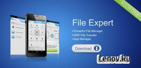 File Expert Pro (обновлено v 6.1.4 HD)