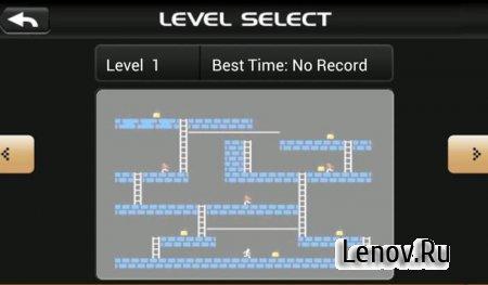 Lode Runner Classic (обновлено v 1.7.0)