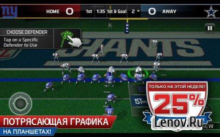 MADDEN NFL 25 by EA SPORTS™ v 1.1