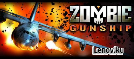 Zombie Gunship v 1.14.4 b1506443987 Мод (свободные покупки)