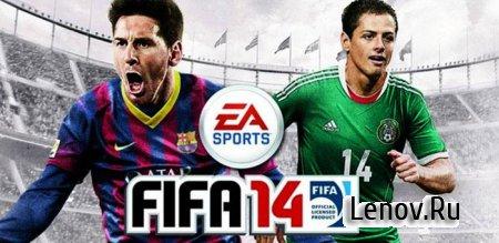 FIFA 14 by EA SPORTS™ (FULL) v 1.3.6.1 Мод (свободные покупки)