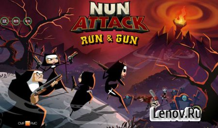Nun Attack: Run & Gun v 1.6.4 Mod (Unlimited Gold, Diamonds)
