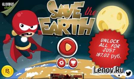 ST Earth Monster Alien Shooter v 1.5.4 Mod