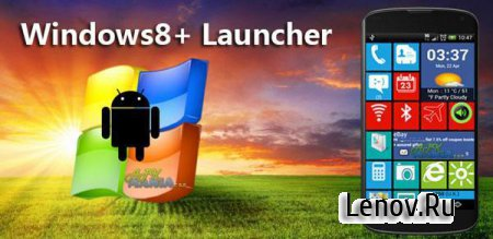 Windows8 / Windows 8 +Launcher (обновлено v 2.6)