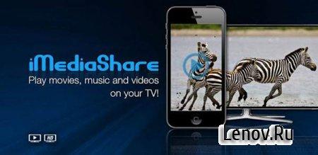 iMediaShare HD v 5.11
