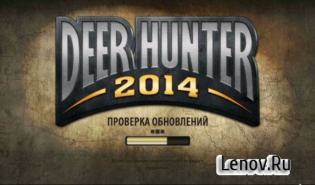 DEER HUNTER CLASSIC v 3.12.3 Мод (много денег)