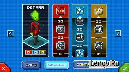 Star Command (обновлено v 1.1.8)