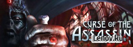 GA8: Curse of the Assassin v 1.0.0.0