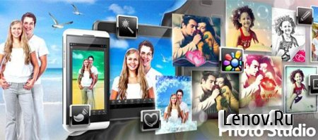 Photo Studio PRO v 2.0.16.2