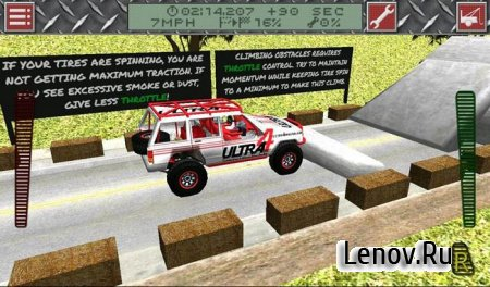 ULTRA4 Offroad Racing (обновлено v 1.18)