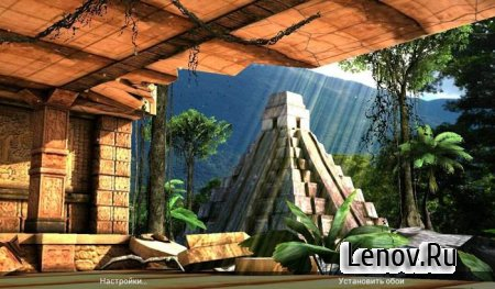Mayan Mystery 3D Pro lwp v 1.0