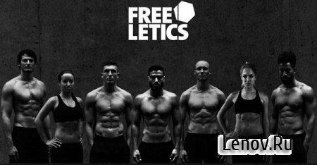 Freeletics PRO Fitness v 1.0.1