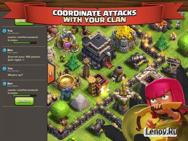 скачать бесплатно игру clash of clans с модами много денег