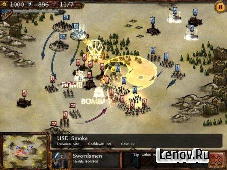 Autumn Dynasty - RTS v 1.07 Мод (много денег)