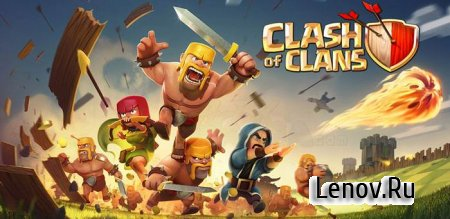 Clash of Clans v 11.866.1 Мод (много денег)