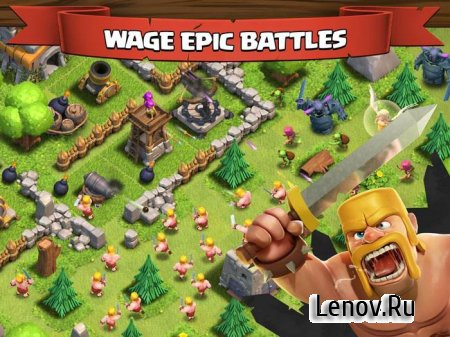 Clash of Clans v 10.322.27 Мод (много денег)