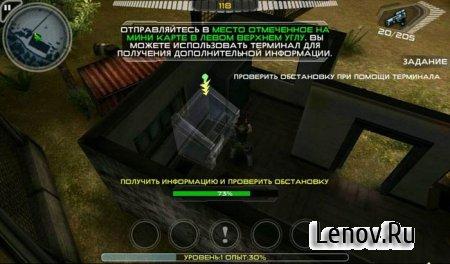 Alien Shooter EX (Охотник на пришельцев EX) v 1.02.07 + Mod