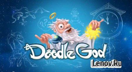 Doodle God™ HD v 3.2.64 Мод (Unlimited Mana)