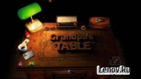 Grandpa's Table HD (обновлено v 1.5)