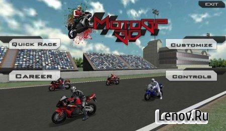 MotoGp 3D : Super Bike Racing v 1.0c Alpha