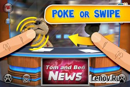 Talking Tom & Ben News PRO (обновлено v 2.0.1)