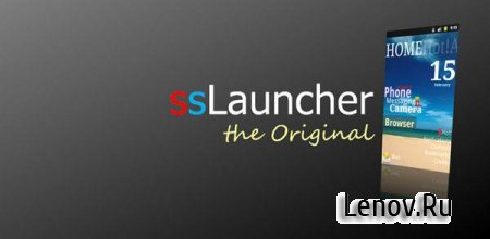 ssLauncher the Original (обновлено v 1.14.18)