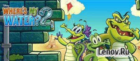 Крокодильчик Свомпи 2 (Where's My Water? 2) v 1.8.2 Мод (свободные покупки)