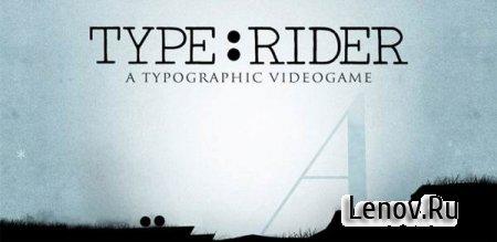 Type:Rider v 1.0