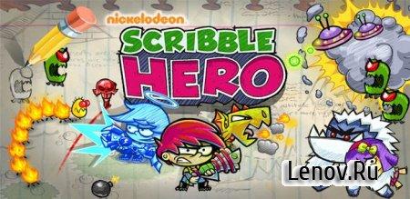 Scribble Hero (обновлено v 1.7.0) Мод (много монеток)