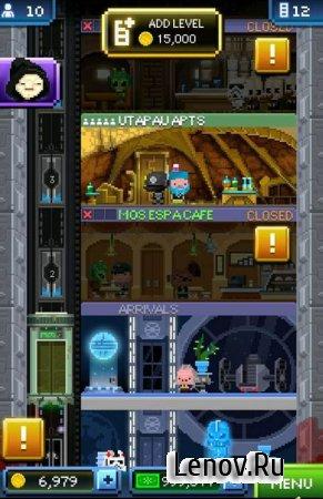 Star Wars: Tiny Death Star (обновлено v 1.4.2) Мод (много денег)