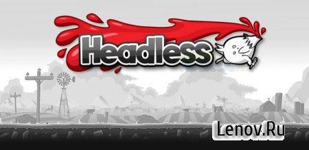 Headless (обновлено v 0.1.9)
