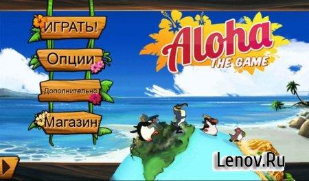 Aloha - The Game v 2.1 (Unlimited Life/Unlocked)