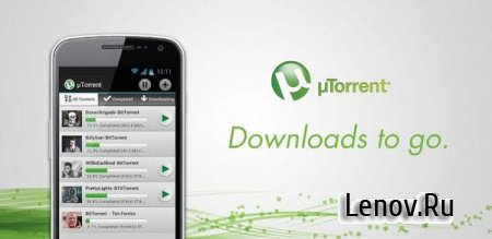 µTorrent® Pro - Torrent App v 5.4.5 Pro