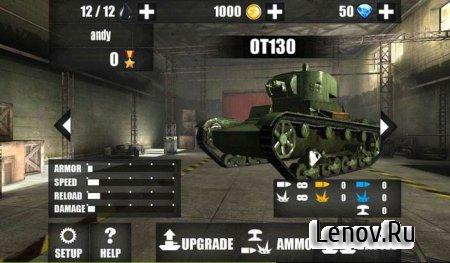 World Of Tank War v 1.0 Online