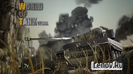 World Of Tank War v 1.0 Online