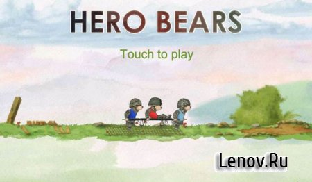 Help for Heroes : Hero Bears v 1.0
