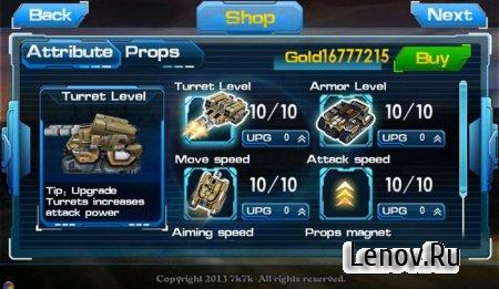 Blast Tank 3D v 1.0 (свободные покупки)