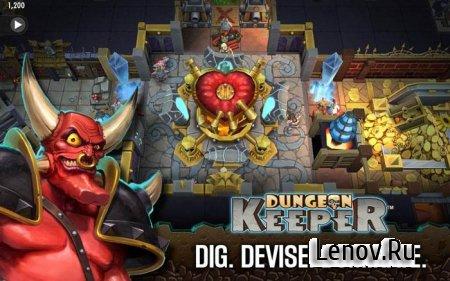 Dungeon Keeper (обновлено v 1.7.87) Mod (Jevels)