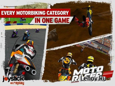 Moto Racer 15th Anniversary (Full) v 1.0