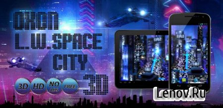 Space City Free 3D v 1.1