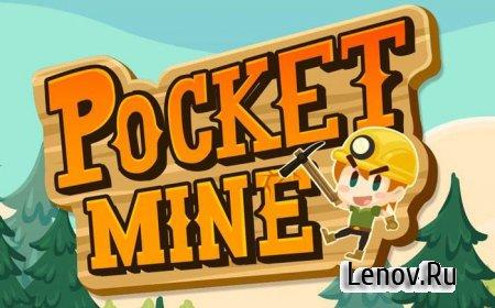 Pocket Mine v 3.4.1 Мод (Неограниченное количество энергии / золота)