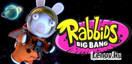 Rabbids Big Bang (обновлено v 2.2.1) + Mod