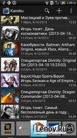SPB TV (обновлено v 3.2.6)