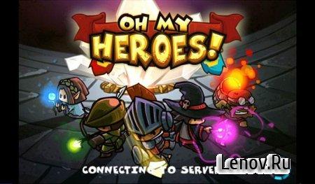 My Heroes – Dungeon Adventure v 1.10 Мод (свободные покупки)