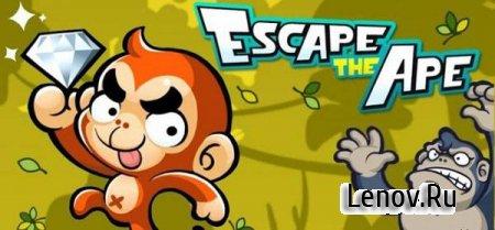 Escape The Ape v 1.1.2 (Свободные покупки)