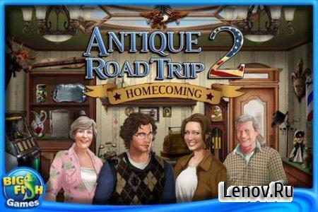 Antique Road Trip 2 v 1.0.0