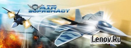Sky Gamblers: Air Supremacy v 1.0.4 Мод (много денег)