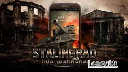 Stalingrad Live wallpaper (обновлено v 1.0.8)
