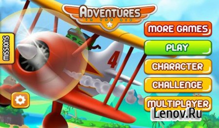 Adventures In the Air v 1.0.5